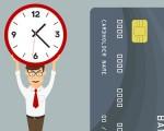 הלוואה מהירה - הלוואות מהירות