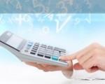 מחשבון הלוואה מהיר