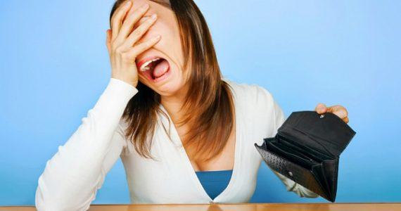 הלוואות למחזיקי כרטיסי אשראי