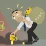 זקוק להלוואה אבל הבנק מסרב לתת?